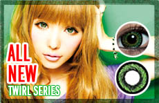 twirl green circle lens